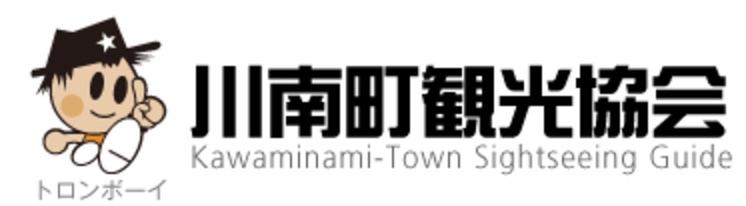 川南町観光協会 宮崎県大学野球リーグの運営面(野球場など)様々な面から支援を頂いています。