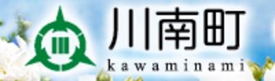 川南町 宮崎県大学野球リーグを発足からこれまで強力な支援を頂いています。